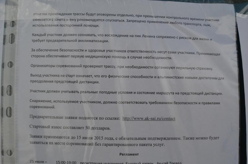 previa-ruso