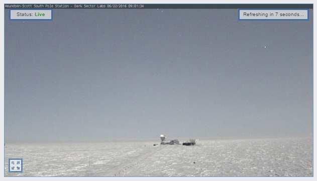 Spica aparece a la derecha del telescopio del Polo Sur. 21Junio 23h