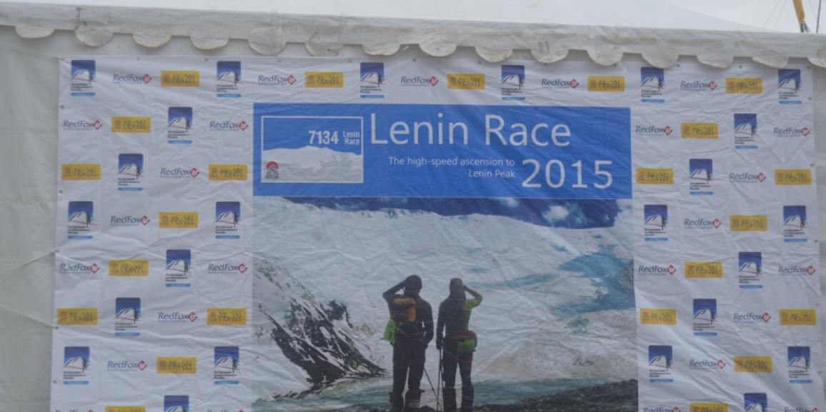 Crónica Carrera Pico Lenin 2015 (I). Previa.
